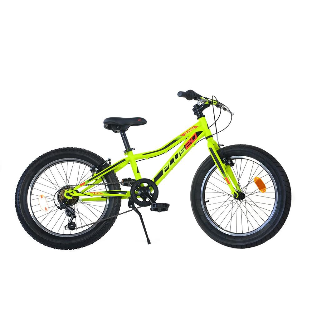 Dečiji bicikl Dino Plus 20''